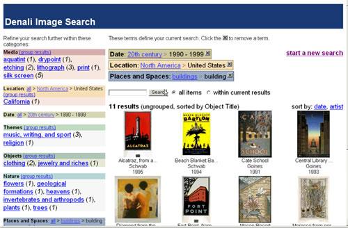 חיפוש בספריית תמונות